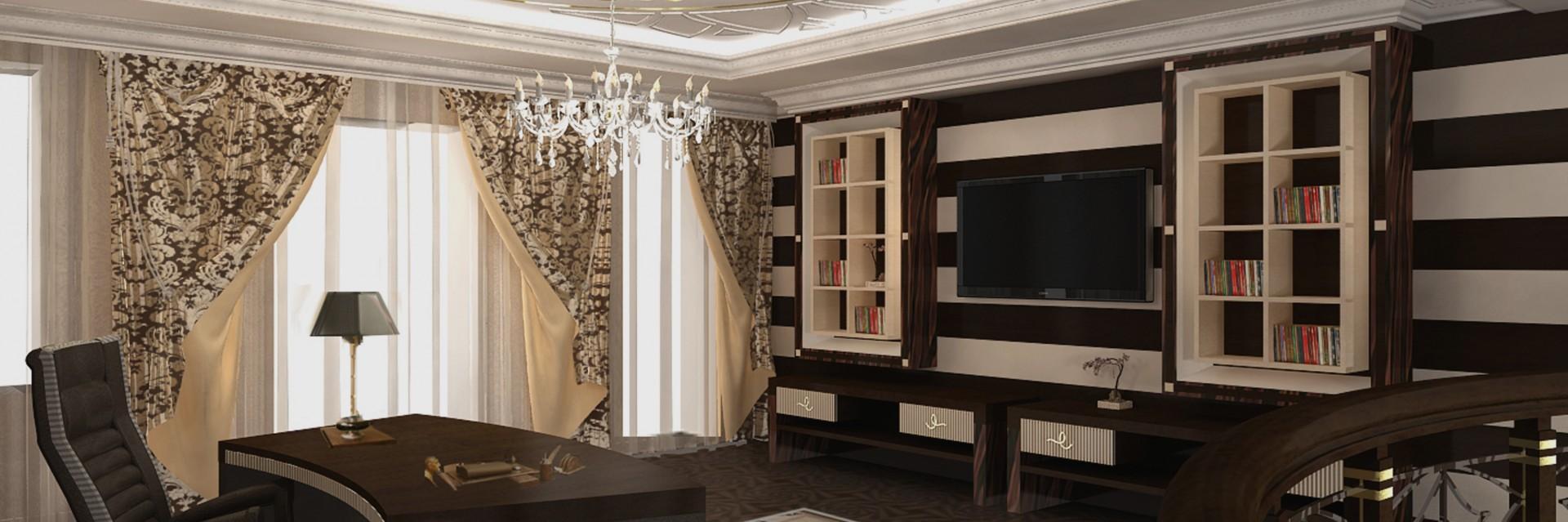 Дизайн интерьеров квартир, загородных домов и коттеджей
